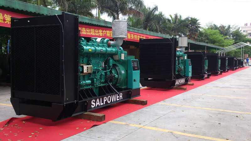 发电机组展览区
