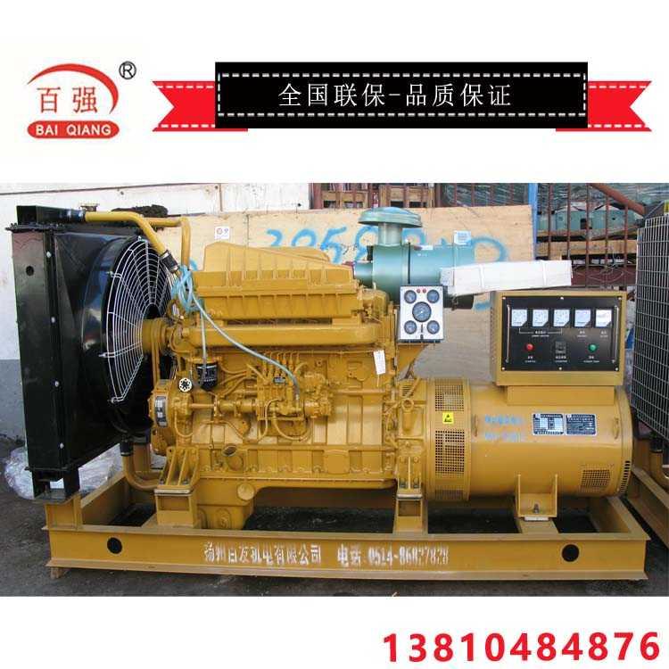 上柴股份350kw(千瓦)柴油发电机,北京厂家现货