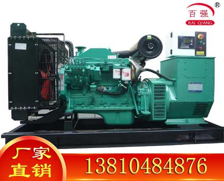 广西玉柴150kw(千瓦)柴油发电机,北京厂家现货