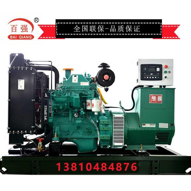 康明斯动力180kw(千瓦)柴油发电机,北京厂家现