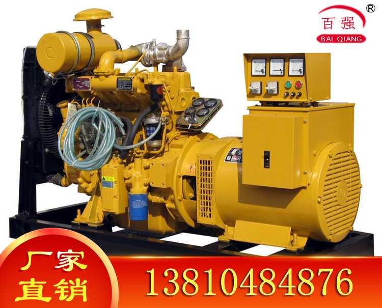 济柴系列2000kw(千瓦)柴油发电机-北京厂家现货