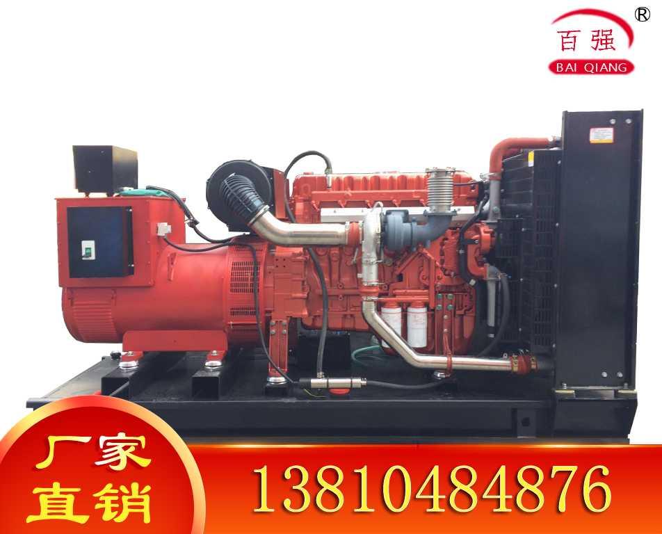 300KW玉柴柴油发电机 现货