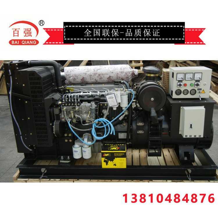 帕金斯120kw柴油发电机-北京厂家现货直销