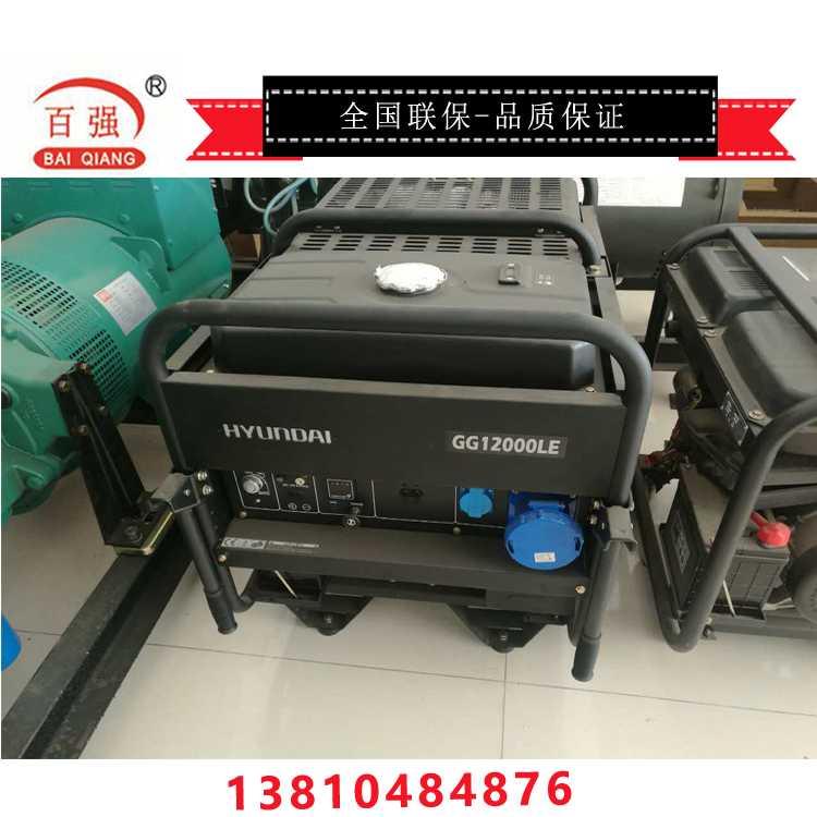 <b>大道系列5kw(千瓦)发电机   现货销售</b>