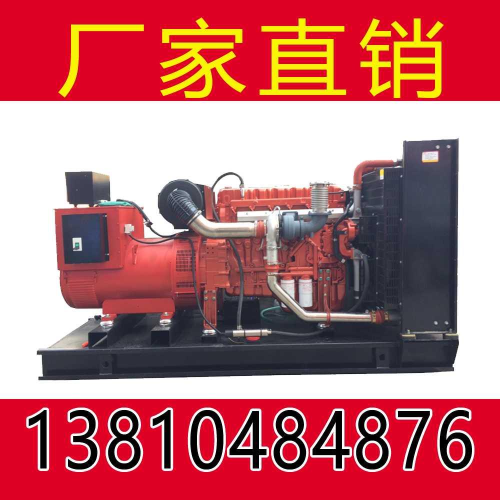 300KW玉柴发电机组现货