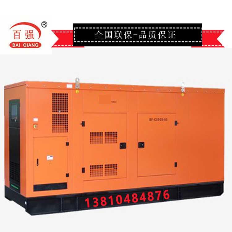 <b>北京600KW大宇柴油发电机组现货   静音型发电机组</b>