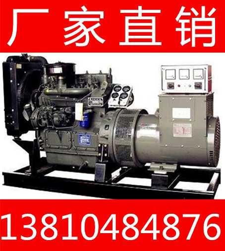 北京30KW潍柴发电机组现货