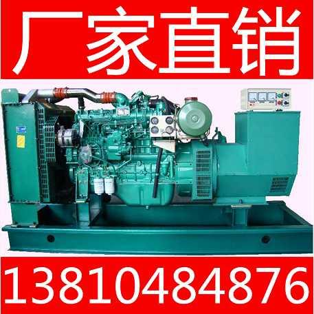 北京发电机厂家销售沃尔沃系列250kw柴油