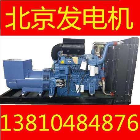 北京发电机销售玉柴350kw(千瓦)柴油发