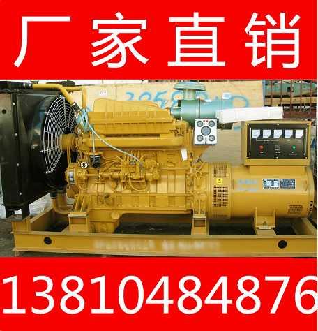 北京50KW上柴柴油发电机组